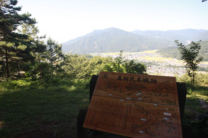 真田氏も見ていた山城からの眺望!