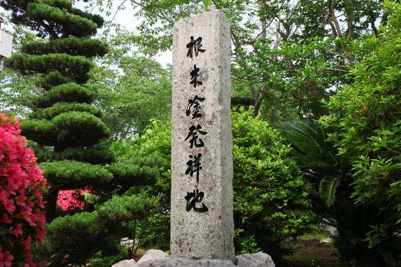 世界に誇る日本の工芸品「漆」発祥の地!和歌山「根来寺」
