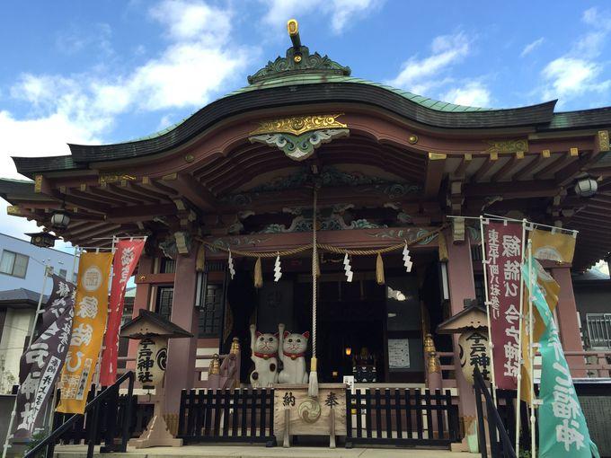 招き猫発祥の地、台東区「今戸神社」