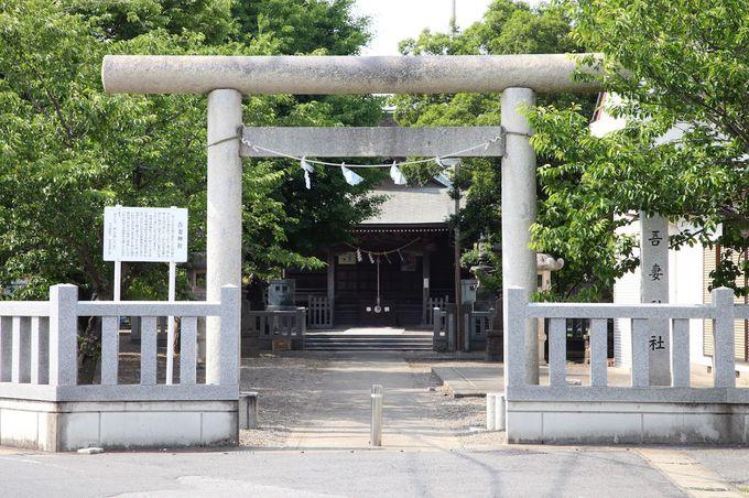 7.吾妻神社