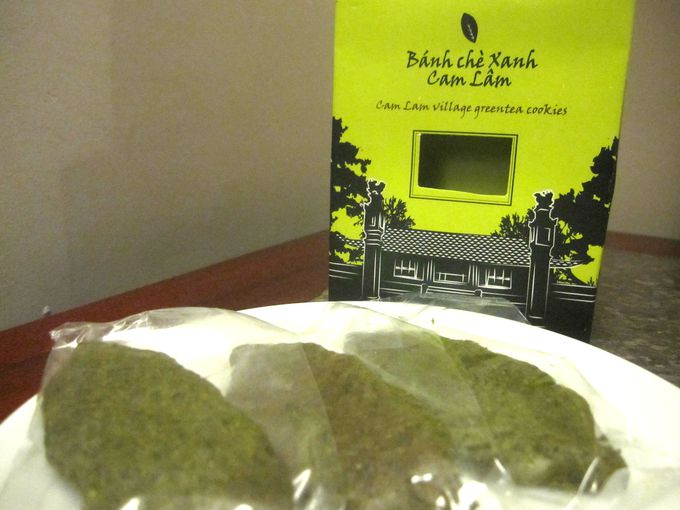 ハノイ郊外のドンラム村からお届け。カムラム茶クッキー
