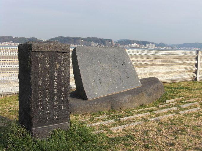 実朝歌碑(由比ヶ浜)。近代批評として名高い小林秀雄も賞賛した才能。
