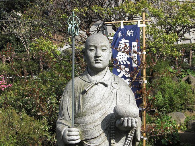 「ゆかりの地」の真意。弘法大師の足跡と伝説・伝承。