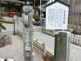 秀吉ゆかりの名古屋で縁結び?常泉寺「むすびの輪」が面白い