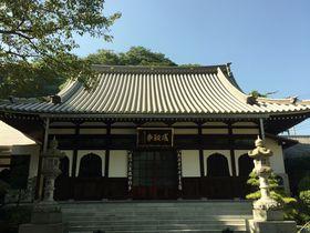大半の敷地を寄付した訳とは?絶景と称された横浜「成願寺」