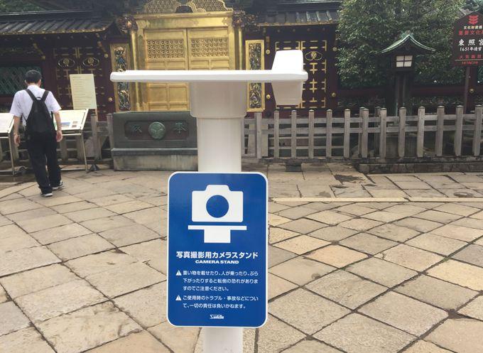 金ピカ社殿が眩しすぎる!「名匠」左甚五郎の作品を間近で鑑賞
