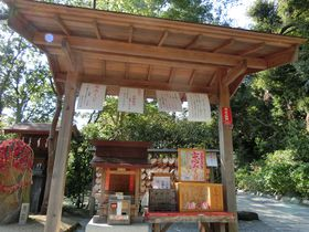 鎌倉で恋愛成就を祈願!「葛原岡神社」で一途な想いを託す