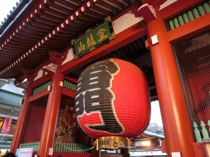 5.浅草寺
