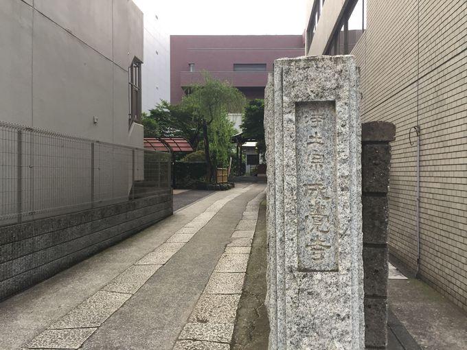 江戸時代を象徴する史跡群!「高輪大木戸跡」は駅から徒歩0分?