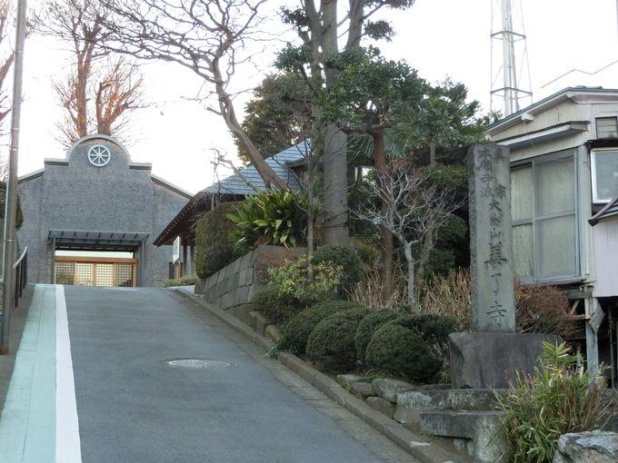 寺院のイメージを覆す近代建築!老若男女に優しい「善了寺」