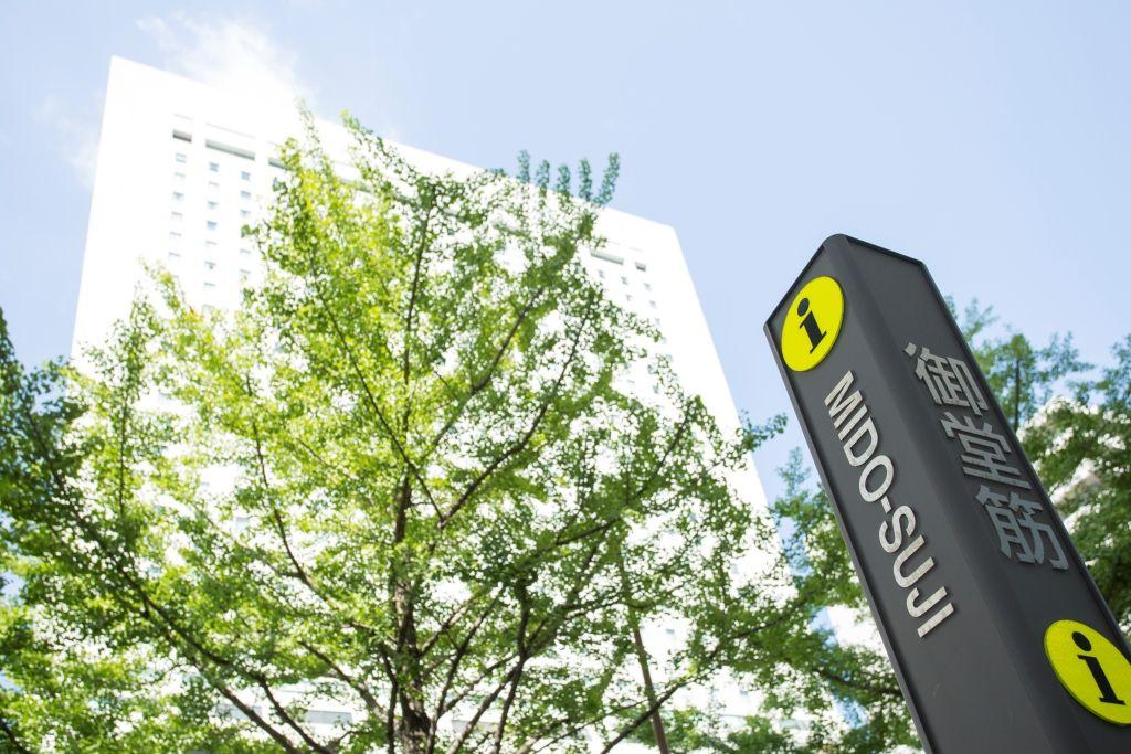 「ホテル日航大阪」であなたはどんな楽しみ方をしますか?