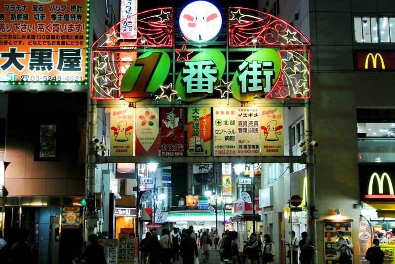 メディアで話題の東京赤羽に泊まろう!ダイワロイネットホテルなら女性にもおススメ♪