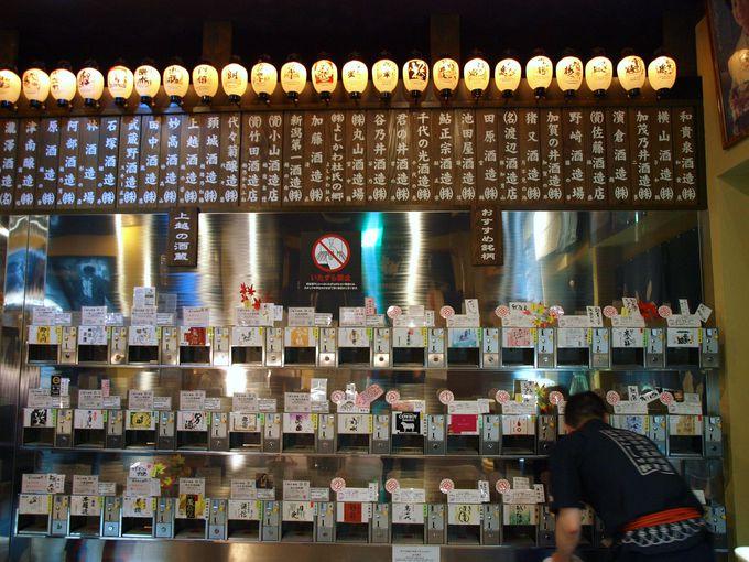 新潟県内の全95の酒蔵の代表銘柄112種類を用意!