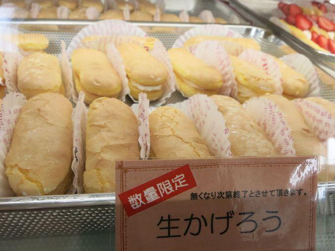 話題の新商品「生かげろう」が食べられるのは『福菱』本店だけ!