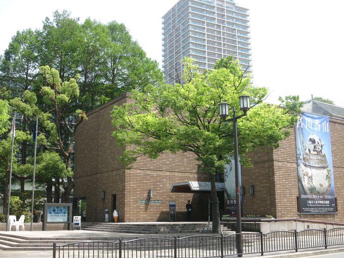 「大阪市立東洋陶磁美術館」世界が羨む珠玉のコレクション!