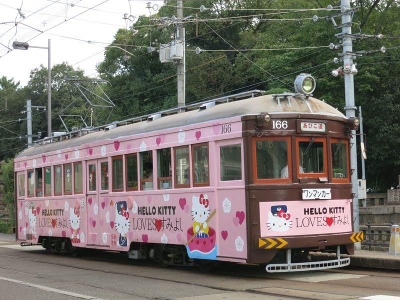 大阪で「ハローキティ」と「南海電鉄」がコラボ!『HELLO KITTY LOVES すみよし』