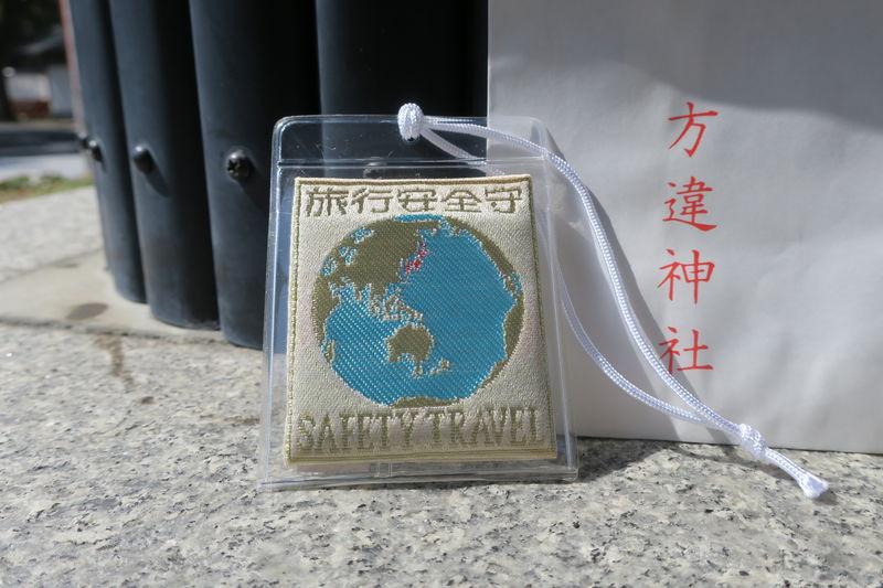 旅行の前に訪れたい!大阪「方違神社」と世界遺産「反正天皇陵古墳」
