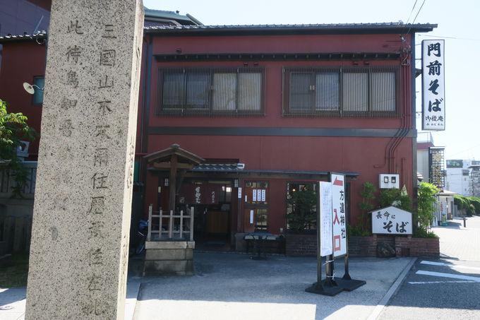 堺名物・門前そばと、隠れた古墳見学スポット