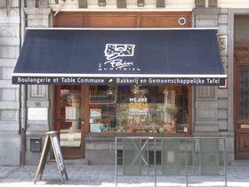 ここが一号店!「ル・パン・コティディアン」ベルギー発ベーカリーレストラン