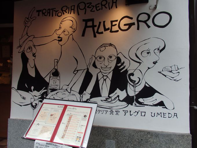 本格ナポリピッツァやイタリア郷土料理をお気軽に!