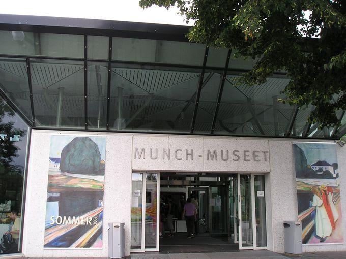 生誕100年を記念して建てられたムンク美術館