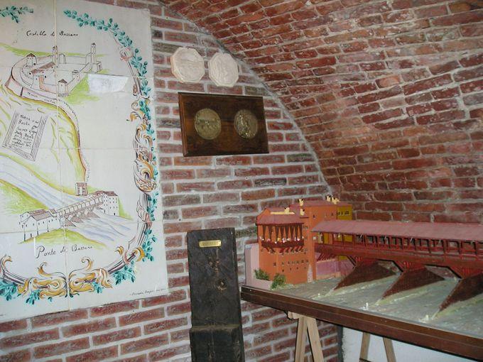 アルピーニ博物館