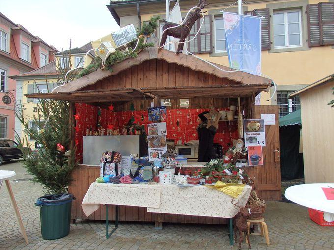 マルクト広場とお城の中庭ではクリスマスマーケットが!