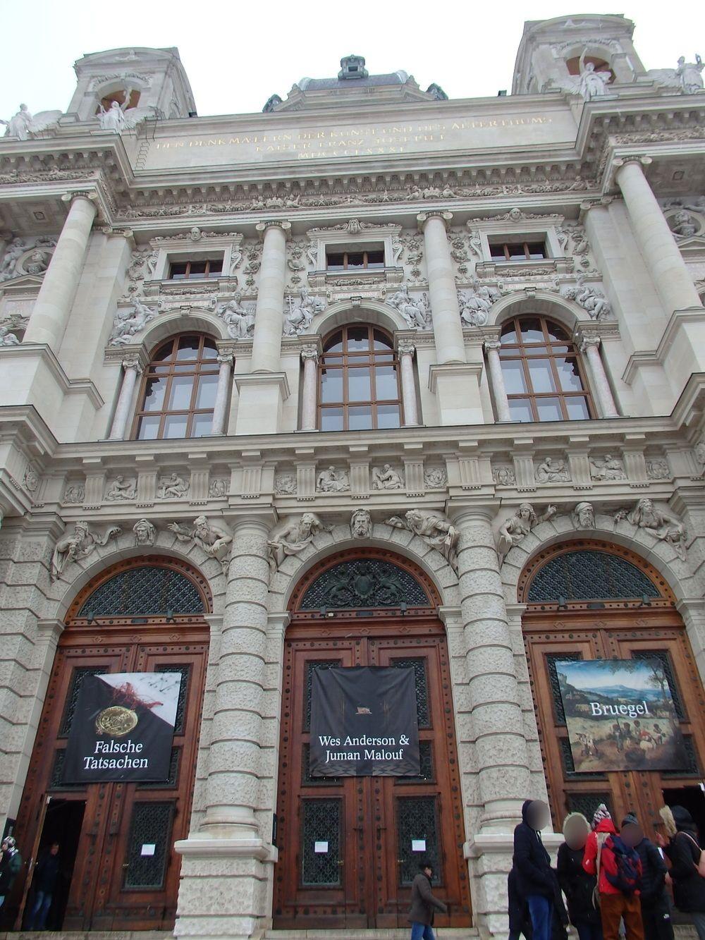 建物自体が豪華な芸術品の「美術史博物館」
