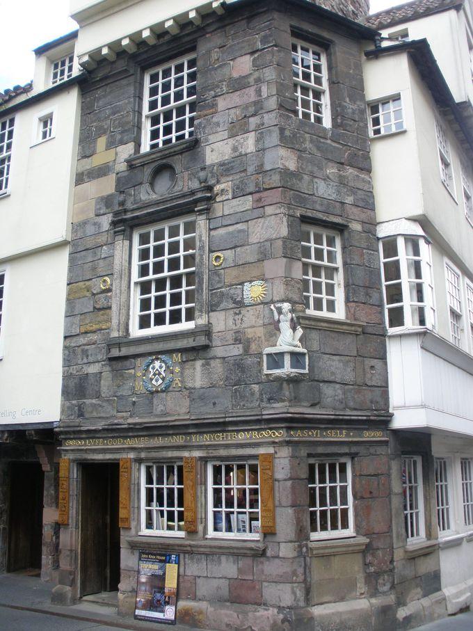ジョン・ノックスの家