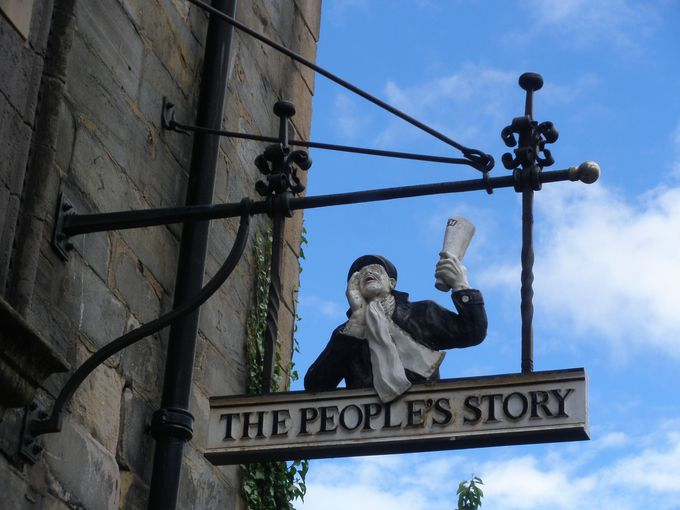 トルボースの塔とピープルズ・ストーリー