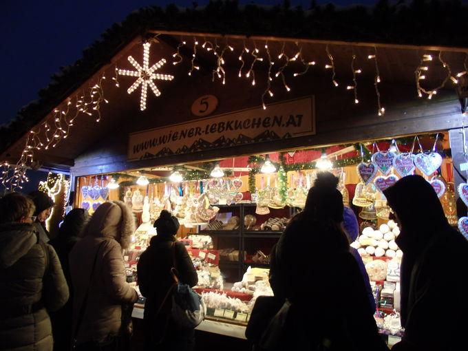 マリア・テレジア広場のクリスマスマーケット