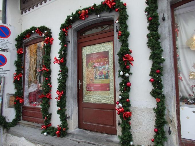 クリスマス博物館にも寄り道