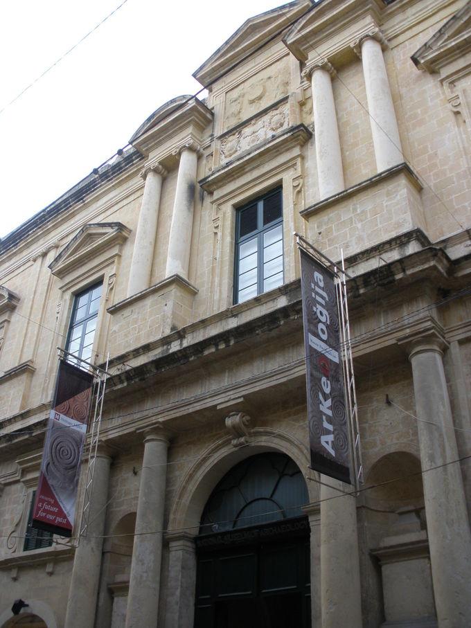 マルタの歴史を伝える「国立考古学博物館」