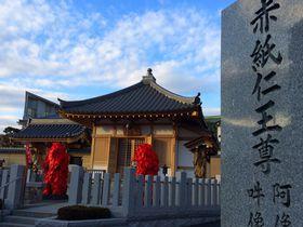 回復のパワースポット!東京田端・東覚寺の赤紙仁王さまに病気平癒を祈願しよう!