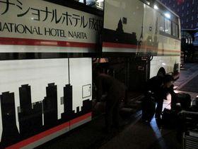 旅の前泊にも使える!「マロウドインターナショナルホテル成田」で快適な空港アクセスを