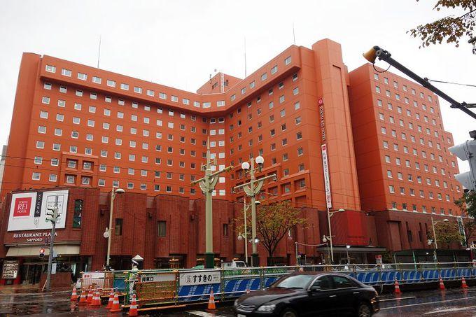 ススキノを代表するホテル