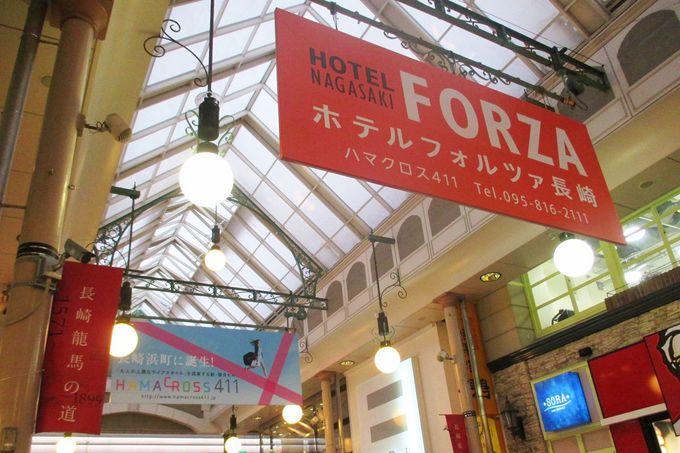長崎市の繁華街「浜町」