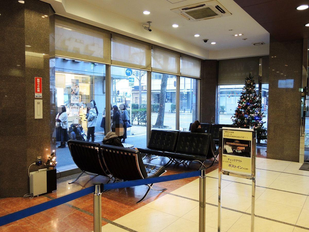 横浜各所へのアクセスも抜群!「アパホテル 横浜関内」でアパクオリティを体感