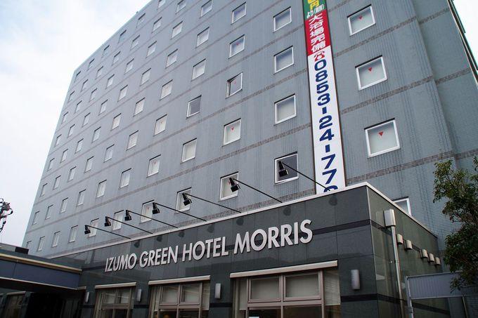 駅南口の好立地ホテル