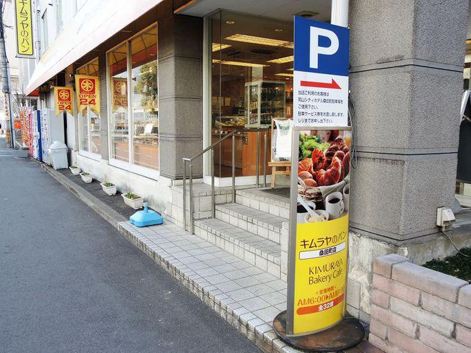 5.岡山シティホテル桑田町