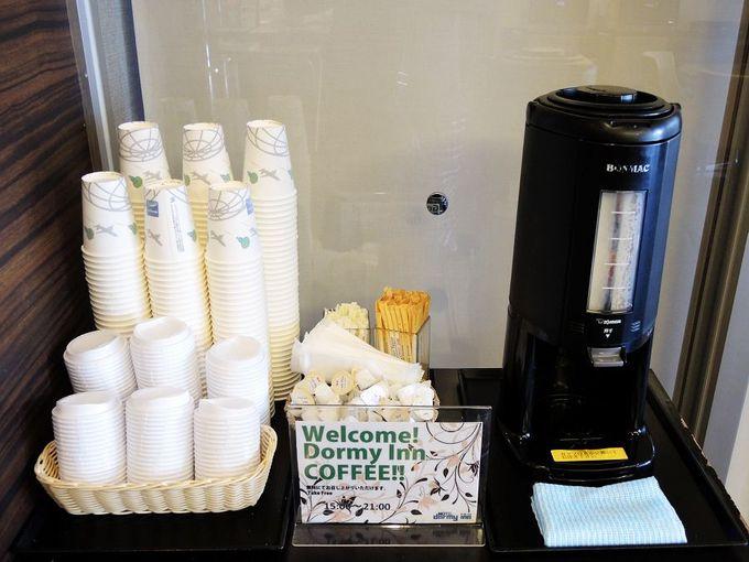 スタッフにコーヒーにサービス溢れるフロントロビー