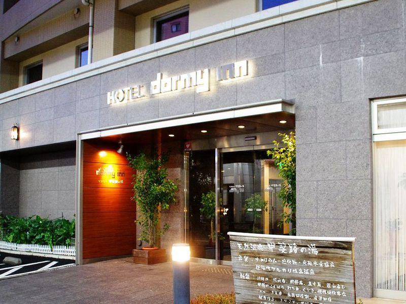 甲斐の国で定宿にしたい快適ホテル「天然温泉 甲斐路の湯 ドーミーイン甲府」