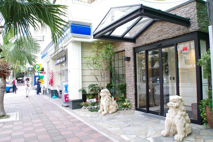 ゆいレール「県庁前駅」から徒歩でアクセス