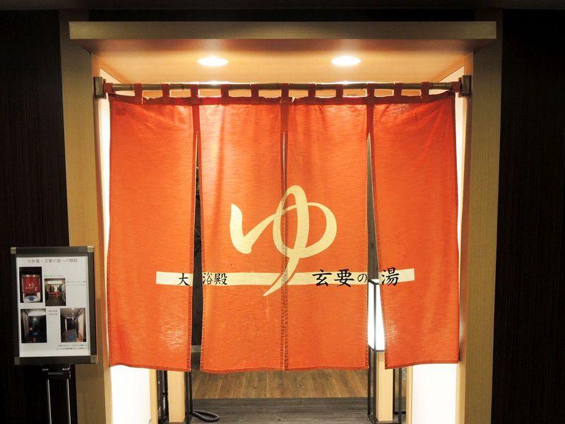 """成田空港&市街へアクセス至便!「アパホテル 京成成田駅前」は""""使える""""ホテル"""