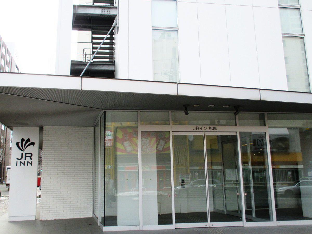 発展する札幌駅周辺
