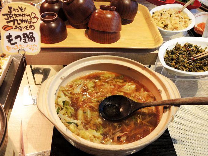 2.JR九州ホテル ブラッサム博多中央