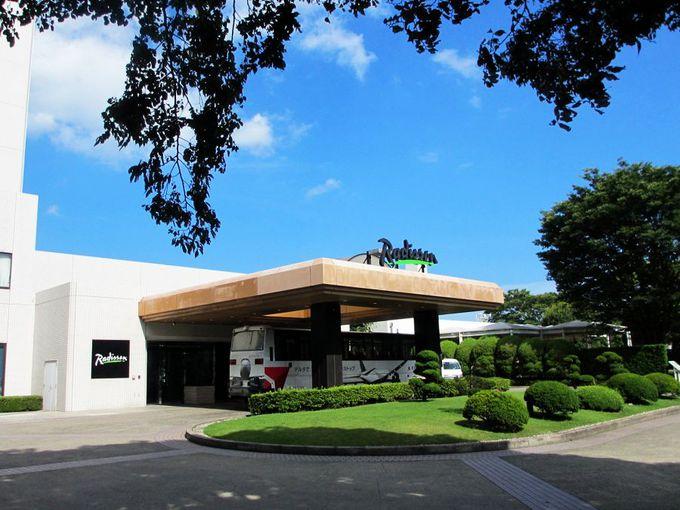 日本で唯一ラディソンを冠するホテル