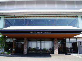 静と動の優雅な時間「アゴーラ福岡山の上ホテル&スパ」は癒しのサンクチュアリ