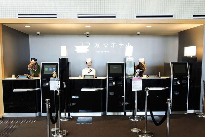 「変なホテル2号棟」が千葉・舞浜に誕生!
