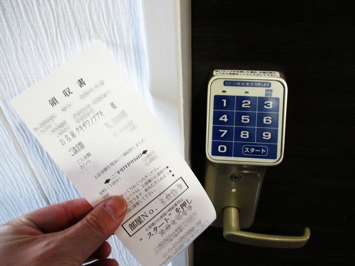 スーパーホテル札幌・すすきのは温泉も楽しめる最高立地の快眠ホテル!